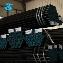 china supplier api carbon seamless steel pipe