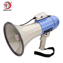 50W high voice handy portable alarm multi-function rechargeable megaphone