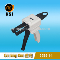 50ml 1:1/2:1 Dental silicone sealant gun