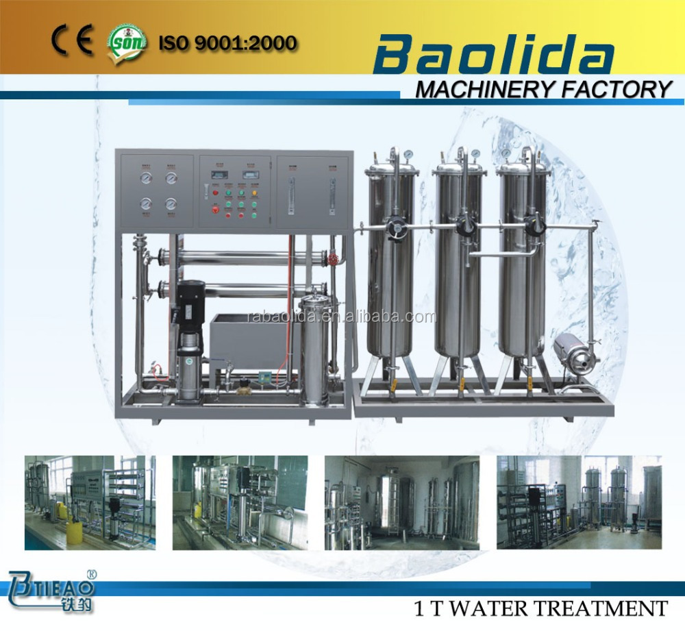 RO-1000L/h Best quality CE approved industrial distilled water equipment