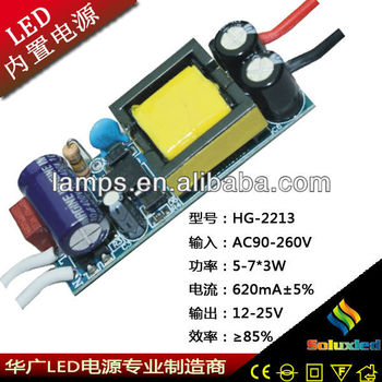 open frame led driver 10w 20w 12v led power supply