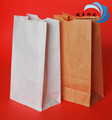 Custom design recycle kraft paper bag for bread package without handle