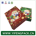 2017 rigid cardboard paper box for packaging christmas gift box
