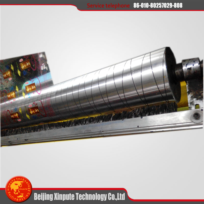 Aluminum guide roller for printing machine and comound machine