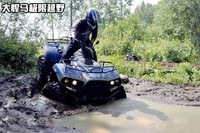200CC ATV for sale price mini Jeep telee rover ATV