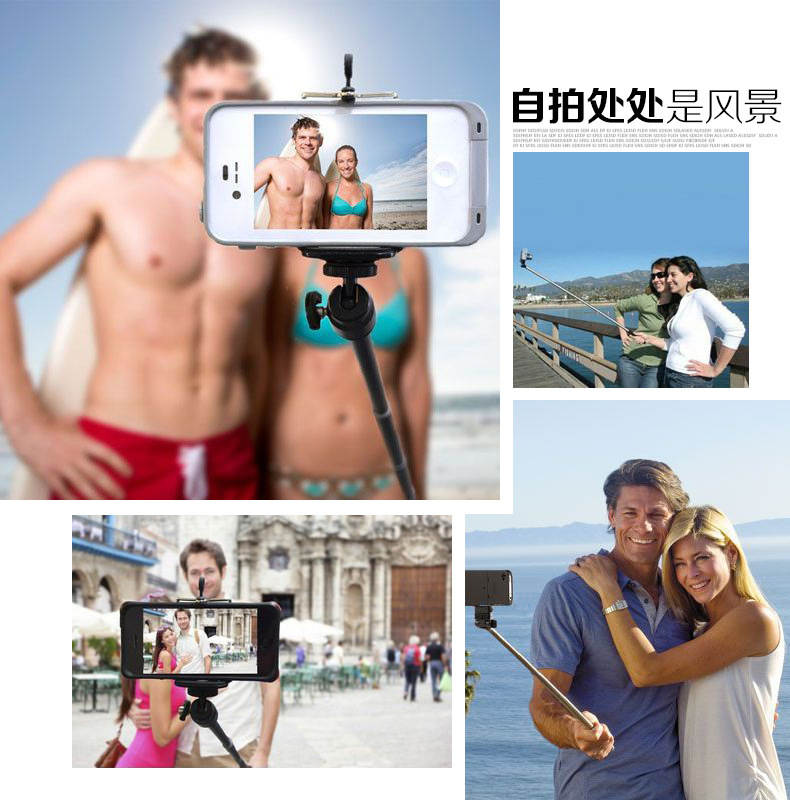 2014 New Product MONOPOD Selfie Stick Camera Tripod