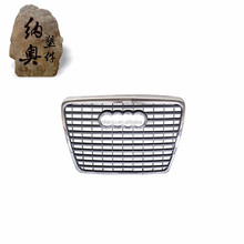 China supplier car chrome front grille 2016 factory sale for AUDI A6 09-11