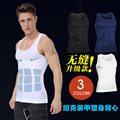 Upgraded version of the abdomen tight body sculpting vest Men's body sculpting clothing NY084