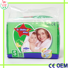 wholesale baby fine diapers