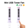 Air Conditioning Fan Chargeable Mini Bladeless Cooling Tower Fan For Home/Office