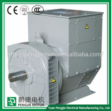 3kw to 2500kw Low Rpm Diesel Electric Dynamo Alternator Generator