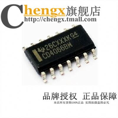 Chengx new original chip CD4066BM SOP-14 two-way FET switch (20)--CHEN3