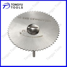 HSS Circular Saw Blades Mini cutting Discs cutoff and extension Rod For Rotary tool set