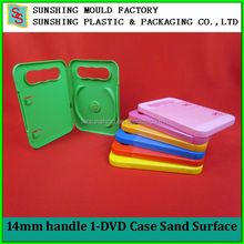 Handle Sand Surface CD/DVD Plastic case