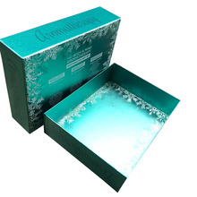High quality cardboard paper gift box with luxury design