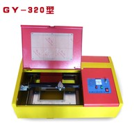 GY 3020 300x200mm paper mdf glass stamp mini laser engraving cutting machine