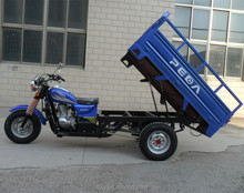 EEC adult cargo three wheel moto 3 wheel motorbike (SY200ZH-E)