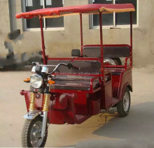 three wheeler bike electric wagon