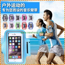 Gym Waterproof PU Leather Phone Cover Sport ArmBand Case For iPhone 6 6S