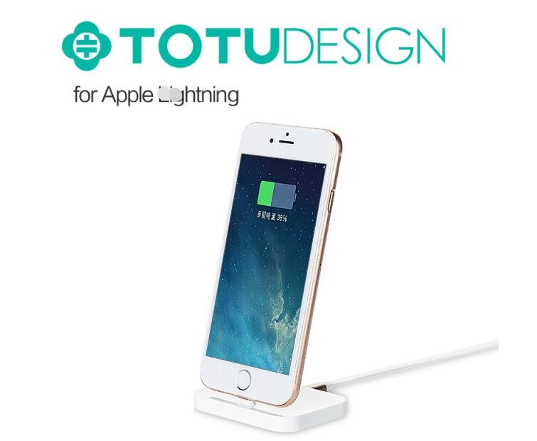 TOTU Dot Series Wireless Charging Dock Docking Station Cradle For iphone 6s HD-446