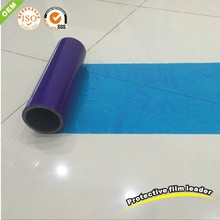 professional carpet protective film