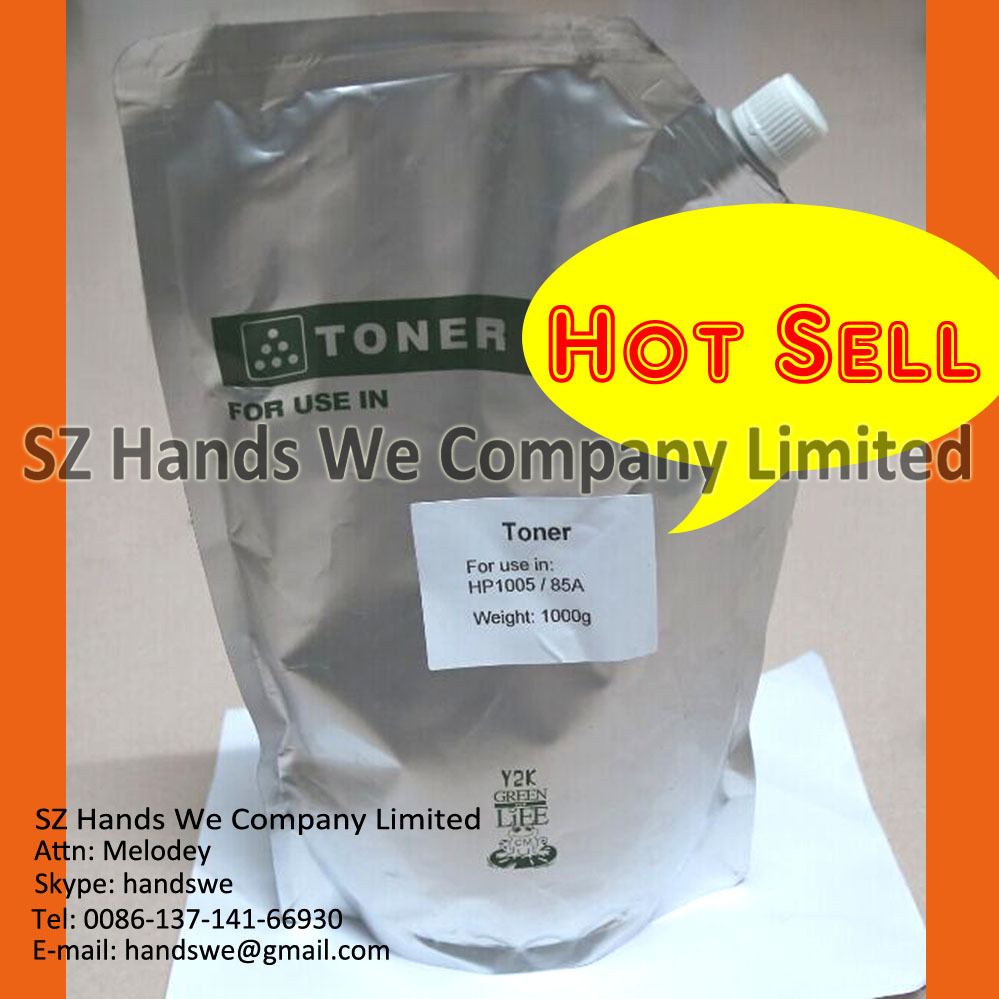 laser printer toner powder CE285A 1217 M1132 1214nfh P1102W M1212NF toner cartridge 85A powder