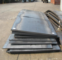 ASTM A36 Q235 SS400 China good supplier hot rolled steel sheet / plate price / scrap hr coil