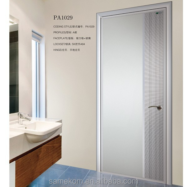Plain White Bathroom Door