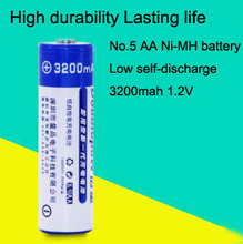 Ni-MH rechargeable No.5 AA 1.2V 3200mAh battery for Toys/Remote Control