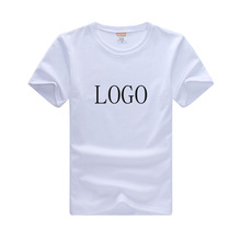 Cheap Price $1.3 Custom LOGO Printing Plain White T shirts for Men/Wemen