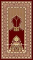 MOSQUE PRAYER RUG SPRECIAL RED DESIGN