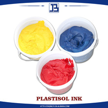 JiaBao screen print ink for silicon rubber