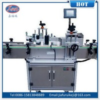 Practical high-ranking labeling machine for spices bottles