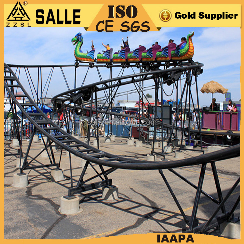 amusement ride parts cheap small roller coaster for sale