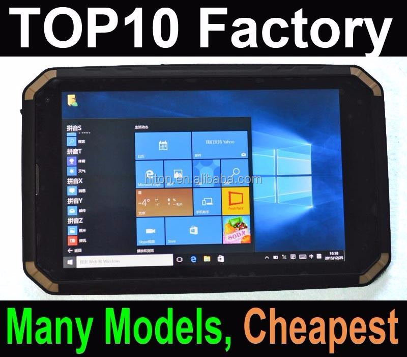 Cheapest Factory 8 inch Intel Quad-core IP68 3G+GPS Rugged Tablet PC