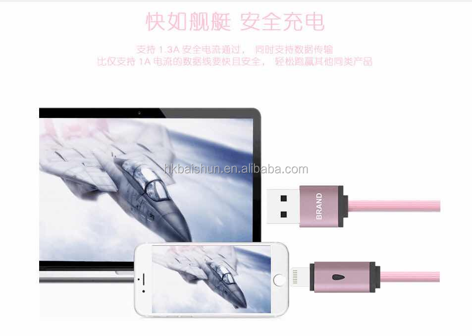 Original USB Date Charging cable for Apple iphone 6/6s USB Cable mobile phone accessories