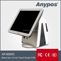 manufacturer supply hospitality free touch pos system/software for advertising/shopping mall