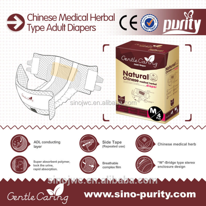 Japanese Non woven Chinese medical herbal senior cartoon adult diaper