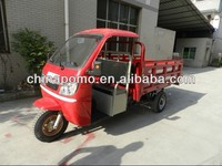 2014 Chongqing New Model 300cc Cargo Tricycle