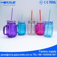 available sample Multiple Color mason jar for sale
