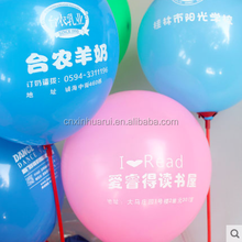 giant balloon China best high quality CE certificate 100% nature latex factory balloon arch kit