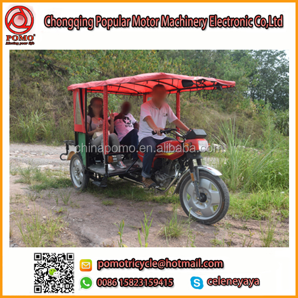 Popular Hot Sale China YANSUMI Drift Trike Motor, New Three Wheel Motorcycle, Solar Tricycle