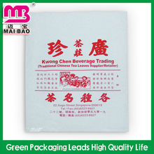 Biodegradable custom logo poly horse feed bag for feed packing