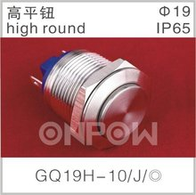 GQ19H-10/J high round power switch,push on switch,push switch