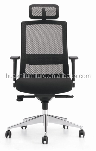 X1-01AS-MF office chair mesh back support ergonomic chair swivel chair
