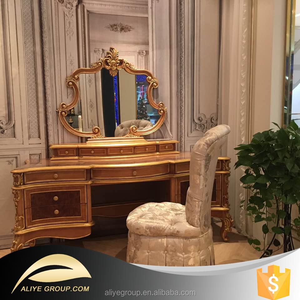 European Luxury Bedroom: D226- Luxury European Bedroom Set Of Vanity Dresser With