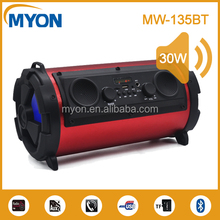 Dynamic sound effect bazooka outdoor Bluetooth speaker with subwoofer, rubber finish