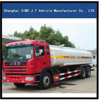 JAC Water Truck with 12-30 Cubic Meter Tank