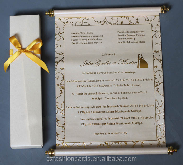 Scroll Wedding Invitation Card | arabic wedding cards | 2015 Luxury Royal Scroll Wedding Card