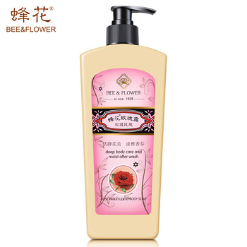 2019 Bee & Flower Brand Best quality Rose Essence Liquid Bath Body Soap